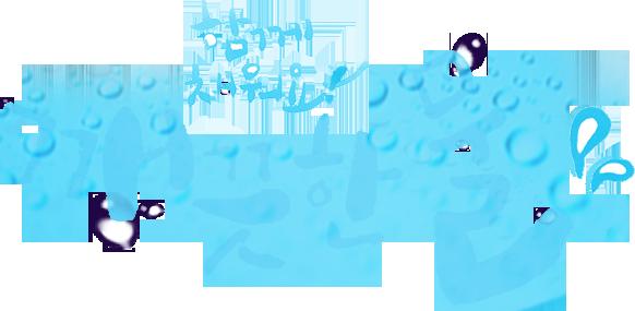 main_title (1)
