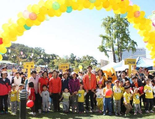 서울 강동구, 전국 7번째 유니세프 아동친화도시 인증