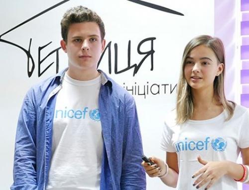 우크라이나 어린이가 도시에 바라는 점은?