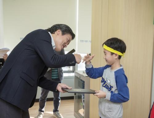 아동에게 무료로 일대일 법률 상담을 제공하는 도시가 있다