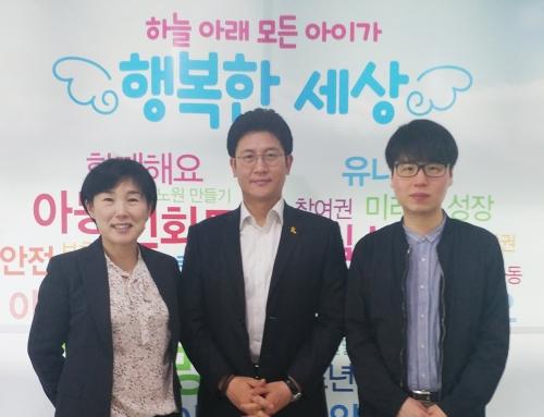 [People Inside]서울 노원구 아동친화도시TF팀 김정한 팀장