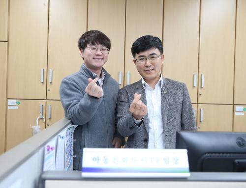 [People Inside]경북 구미시 아동친화도시TF팀 허광호 주무관