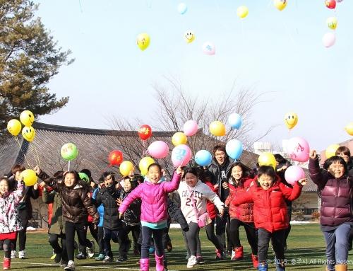 충주시, 전국 열 번째 유니세프 아동친화도시 인증