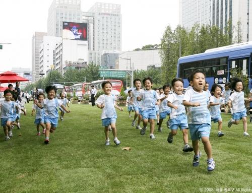 서울 종로구, 전국 열한 번째 유니세프 아동친화도시 인증