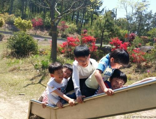 광주 서구, 전국 열두 번째 유니세프 아동친화도시 인증