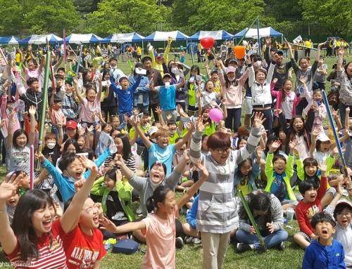 수원시, 전국 열세 번째 유니세프 아동친화도시 인증