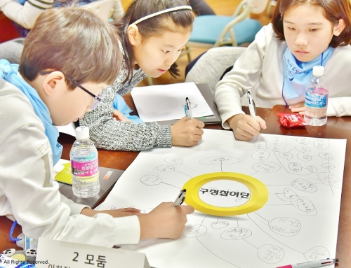대전 유성구, 전국 열다섯 번째 유니세프 아동친화도시 인증