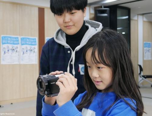CFC 사진전 Ⅲ <영화 감독이 된 22명의 아이들>