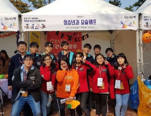 서울 강서구, 전국 18번째 유니세프 아동친화도시 인증