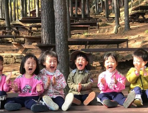 광양시, 전국 20번째 유니세프 아동친화도시 인증