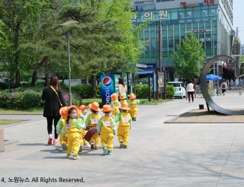 서울 노원구, 전국 21번째 유니세프 아동친화도시 인증