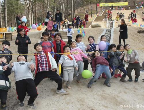 전남 순천시, 전국 22번째 유니세프 아동친화도시 인증