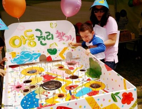 서울 광진구, 전국 25번째 유니세프 아동친화도시 인증