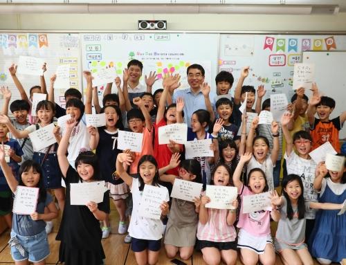 광명시, 전국 24번째 유니세프 아동친화도시 인증