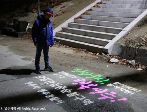 #EndViolence, 폭력으로부터 아동을 지키는 방법 -2-, 아동친화도시의 정책은?