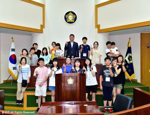 충북 음성군, 전국 27번째 유니세프 아동친화도시 인증